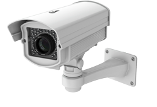 überwachungs kamera