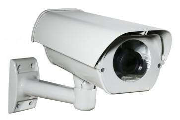 "TosiCam Panasonic-Chip 1080p 230 V AHD-Tele-Kamera ""Vario-Klassik-Outside"""